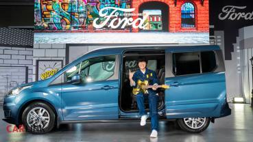 百萬級距正七人座!Ford Tourneo Connect旅玩家104.8萬元起正式上市