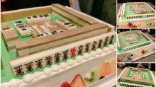 日本爛賭新人「結婚蛋糕」 巨型牌局坐低即開枱