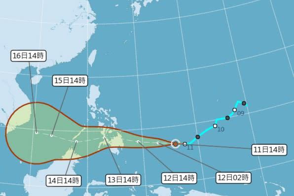 2018年第2號颱風生成,命名為三巴。(圖/中央氣象局)