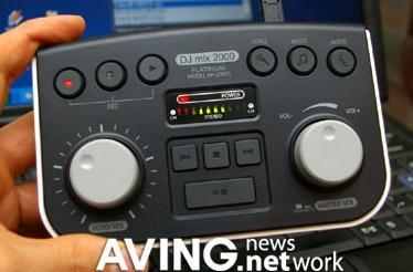 DJmix 2000 USB audio interface streamlines internet broadcasting