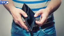 多款債務舒緩方案選擇 減輕利息支出 極速解困