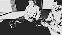 BFI Japan 2020 - Trailer