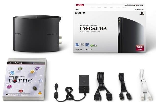 Sony Japan blends the Torne PS3 TV tuner with 500GB of NAS, calls it Nasne