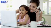 在家工作想有個較正式的通訊地址?立即搜尋虛擬辦公室