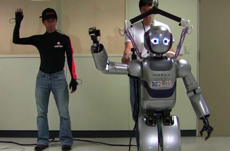 Mahru robot dances via telepresence, Kate Gosselin never had it so good (video)