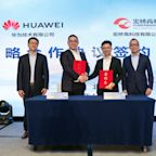 Powerbridge Technologies Enters into Strategic Cooperation Agreement with Huawei