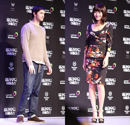 Bae doona dating jim carrey