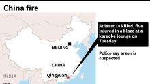 18 dead in China karaoke lounge fire, arson suspect detained