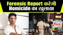 Sushant's Forensic Report Out On 17th it was Homicide