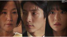 韓劇 無法律師무법 변호사 - 是部標配型的黑幫法庭劇