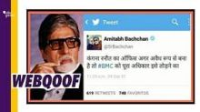 Image Showing Amitabh Bachchan's Tweet on Kangana and BMC is Fake