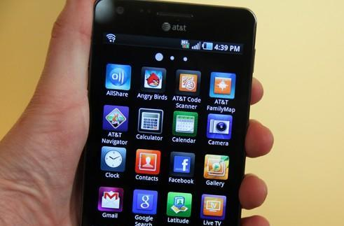 Samsung Infuse 4G hands-on (updated)