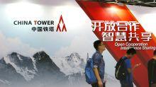 【投資先機】中國鐵塔 另類公用收租股 (小子)