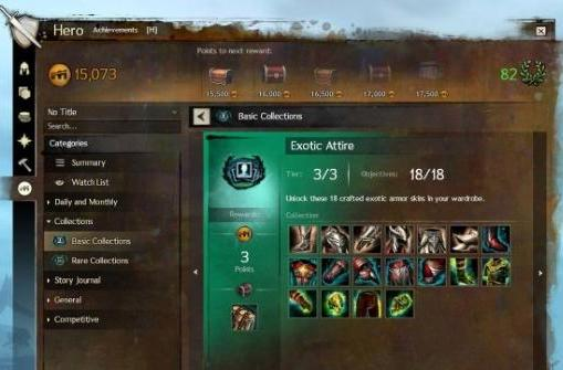 Guild Wars 2 adds in collections achievements