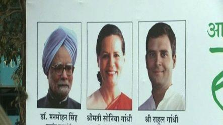 Rahul Gandhi is now No. 2 of Congress Party
