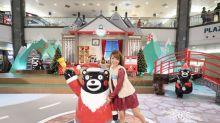 香港首個Kumamon聖誕樂園