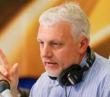 Ukraine detains five, including pediatric surgeon, for killing journalist in 2016