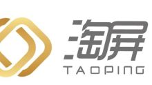 TAOP Launches Taoping G Cloud Hong Kong Data Center