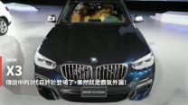 【新車速報】霸氣外漏!悍將級跑旅The New BMW X3在台上陣
