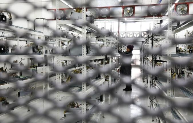 China will Bitcoin-Herstellung eindämmen