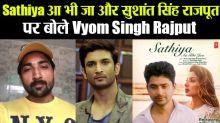 Vyom Singh Rajput Talk about Sushant Singh Rajput & his Song Sathiya aa bhi ja