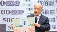 為何蔡總統和蘇揆也愛紙本三倍券? 王美花曝光原因