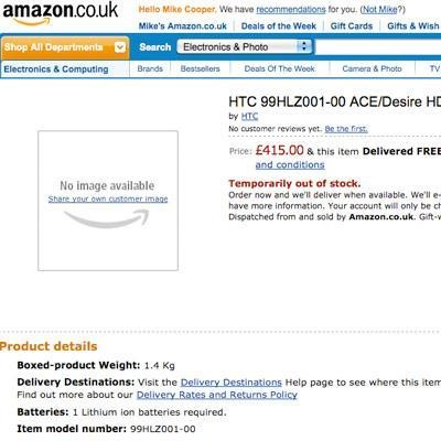 HTC Desire HD surfaces on Amazon UK, gets pulled in record time