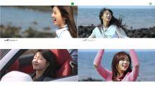 Apink新曲MV預告公開 散發清新活潑魅力