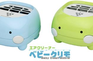Baby Climo air purifier is adorable, possibly deadly
