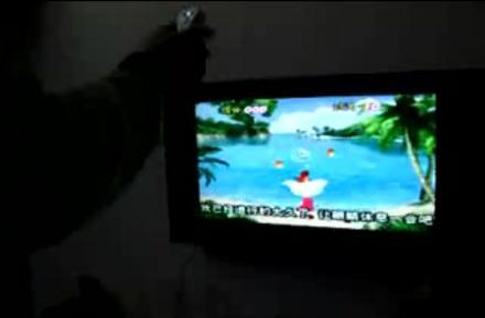 "Wii clone being ""played"" caught on video"