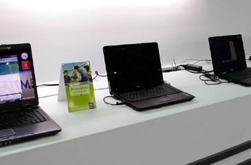 Foursome of AMD Puma-based laptops shown at Computex