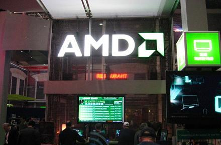 AMD's CES 2008 booth tour