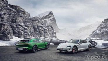 保時捷 Taycan 新車不只 Cross Turismo,傳出還要推出雙門、敞篷和旅行車等車型