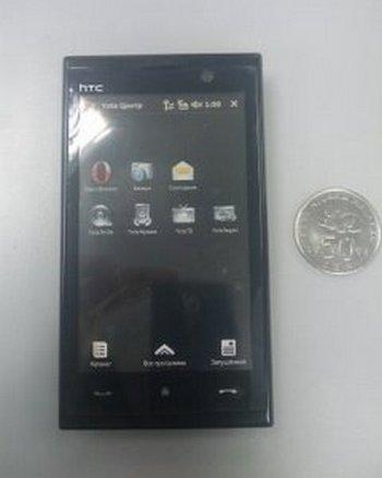 Russian HTC MAX 4G reviewed by non-Russian reviewer