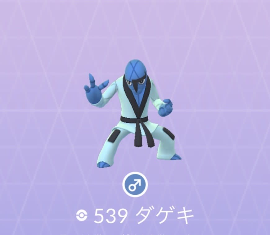 Photo of Pokemon GO: No.539 How to Get Dageki, Different Colors, Weaknesses, and Countermeasures (Adult Pokemon Re-Introduction Guide)-Engadget Japan Version
