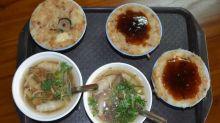 來台南必吃的美食:麻豆碗粿