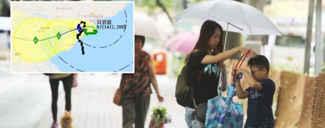 熱帶風暴遠離香港 未來數小時改發1號戒備信號