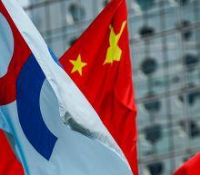 China's Baozun Picks Banks for Hong Kong Second Listing