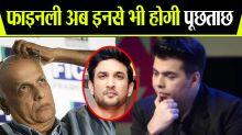 Sushant case: Mahesh Bhatt to record Statement & Also Karan to be part of interrogation