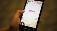 China's Tencent, JD.com invest $863 million in online retailer Vipshop