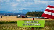 五種風影響飛機 從升降到航行的安全