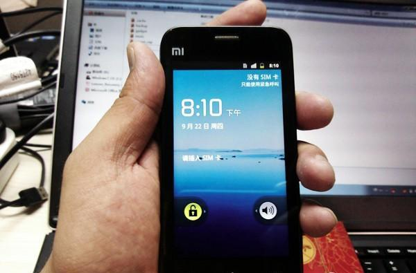 Xiaomi Phone to get vanilla Android 2.3.5 next month, Ice Cream Sandwich in January