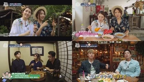 One Night Food Trip Reveals Musicians Eating Bucket Listappetite