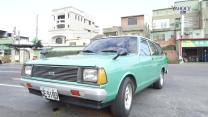 【頂極老汽車】Vol.2 永遠會傳頌的黃金年代─裕隆速利 303