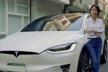 放電系暖男 Tesla就是她們的Mr.Right