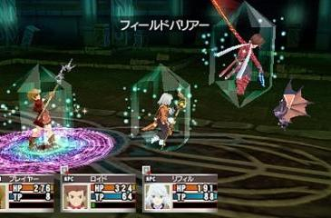 Tales of the World screens look radiant