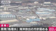 日本政府落實將核污水排出大海 日本海鮮食埋呢兩年?
