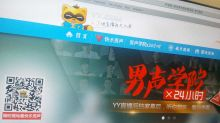YY Earnings Jump 45% On China's Livestreaming Boom