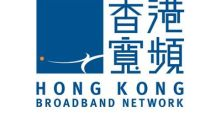 HKBN Toughens Network with Huawei's Latest NE9000 Core Router