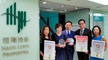 Hang Lung Clinches Multiple Awards for its Excellence in Learning and Development
